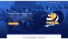 track-mania-travel-cup-projet-evenementiel-bachelor-chef-de-projet-digital-4