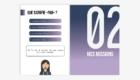 rapports-stage-originaux-bachelor-chef-de-projet-digital12