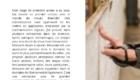 rapports-stage-originaux-bachelor-chef-de-projet-digital27